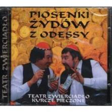 Piosenki żydów z Odessy Teatr Zwierciadło