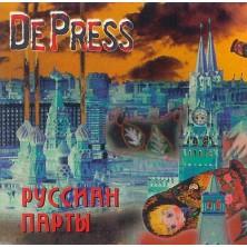 Russian Party De Press