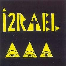 1991 Izrael