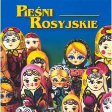 Pieśni Rosyjskie / Russian songs Nadezhda Kadyshewa