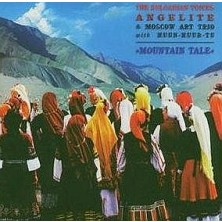 Mountain Tale The Bulgarian Voices Angelite and Moscow Art Trio