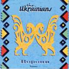Vorony The Ukrainians