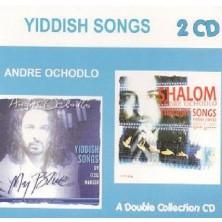 My Blue Yiddish Songs by Itzig Manger / Shalom - Pieśni Jidysz Andre Ochodlo