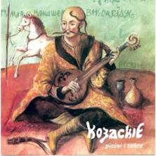 Pieśni i tańce kozackie Piesnochorki