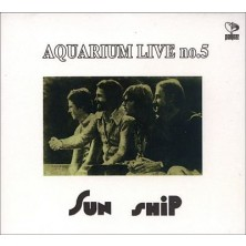 Aquarium Live no.5 Sun Ship