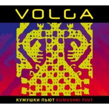 Kumushki pjut Volga