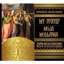 Moja modlitwa - My Prayer Zespół Muzyki Cerkiewnej Jerzy Szurbak
