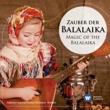 Zauber Der Balalaika Andreyev Imperial Russian Orchestra