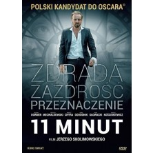 11 Minuten Jerzy Skolimowski