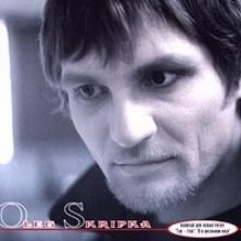 Inkoli Abo Live In Kiev Oleg Skrypka