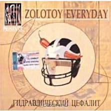 1999-2002 Gidravlicheskiy cefalit Zolotoy Every Day