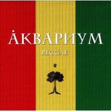 Reggae Aquarium
