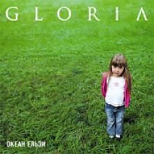 Gloria Okean Elzy