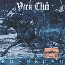 Konokrad Vasya Club