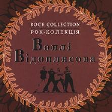 RockCollection Vopli Vidopliassova