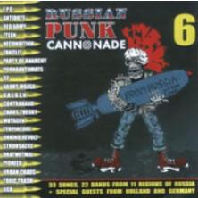 Russian Punk Cannonade 6 Sampler
