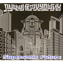 The Best Of The Worst Supersonic Future
