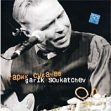 Garik Soukatchev Garik Sukachev