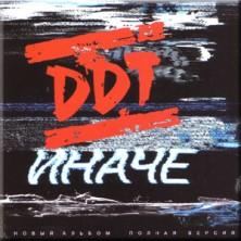 Inache DDT