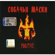 Positive Sobachi maski