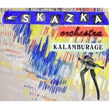 Kalamburage SkaZka Orchestra