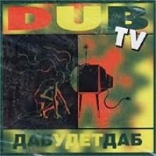 DaBudetDab Dub TV