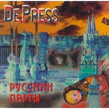 Russian Party De Press