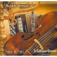 Nokh Amol Trio Galicyjskie