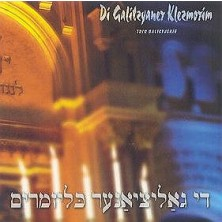 Di Galitzyaner Klezmorim Trio Galicyjskie