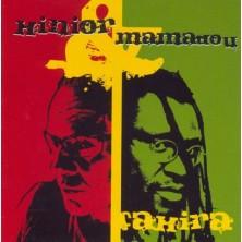 Kinior & Mamadou Kinior Mamadou