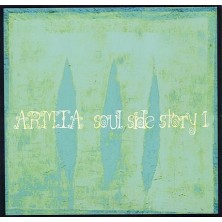 Soul Side Story Armia