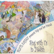 Sing with Us in Yiddish - Children singing pearls of Yiddish folksongs Bente Kahan