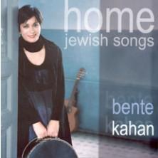 Home - moje żydowskie piosenki Bente Kahan