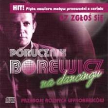 Porucznik Borewicz na dancingu Sampler