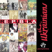Respublika The Ukrainians