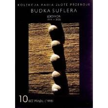 Bez prądu (1998) Budka Suflera