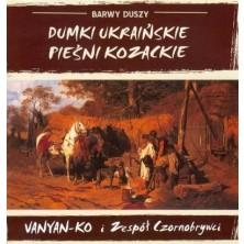 Ukrainian dumka s and Kosak songs Vanyan-Ko, Zespół Czornobrywci