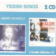 My Blue Yiddish Songs by Itzig Manger / Shalom - Pieśni Jidysz Andre Ochodlo