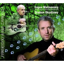 Śladem Okudżawy Evgen Malinovskiy Bulat Okudschawa
