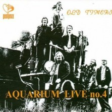 Aquarium Live no.4 Old Timers