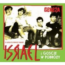 Geneza Izrael