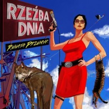 Rzeźba Dnia deluxe edition Renata Przemyk