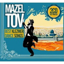 Mazel Tov Best Klezmer Dance Songs David & The High Spirit