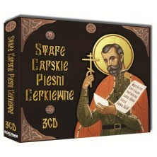 Stare carskie pieśni cerkiewne Old Tsarist Orthodox Songs Archival Recordings  Sampler