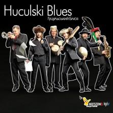Warszawa Kyiv Express Huculski Blues Warszawa Kyiv Express