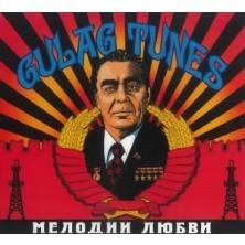 Melodii Lyubvi Gulag Tunes