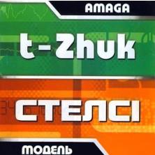 Modeli Stelsi t-Zhuk