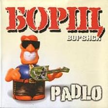 Padlo Borshch