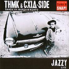 Jazzy. Live Tanok Na Maydani Kongo TNMK, Shid-Side