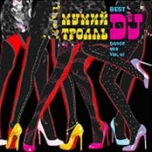 Best DJs Dance Mix Vol. VI Mumiy Troll